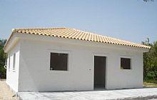 Greece property in Ionian Islands, Lithakia
